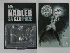 GID Nabler