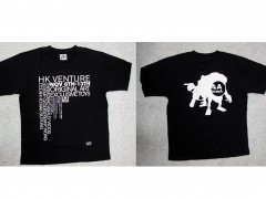 HKV Invitation t-shirt (gifted)