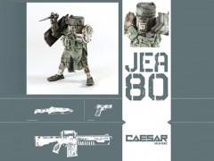 Caesar J.E.A GSC