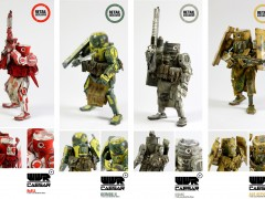 retail exclusive Caesars: BcELL; AUS REPUBLIC; Deimois II; USMC