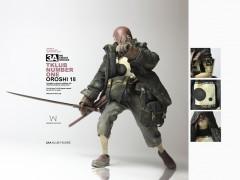 TKLUB #1: Oroshi 18